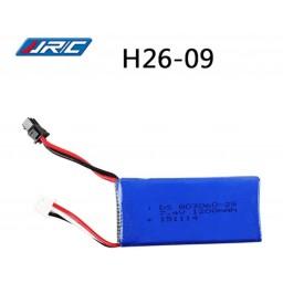 Acumulator pentru drona JJRC H26